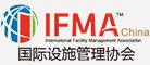 国际设施管理协会
